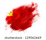 the ussr flag painted on ... | Shutterstock . vector #129062669