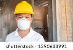 worker using mask face and... | Shutterstock . vector #1290633991