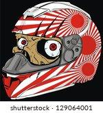 japan helmet and skull | Shutterstock .eps vector #129064001