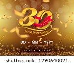 30 years anniversary logo... | Shutterstock .eps vector #1290640021