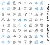 machinery icons set. collection ... | Shutterstock .eps vector #1290645577