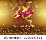 30 years anniversary logo... | Shutterstock .eps vector #1290647611