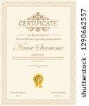 certificate of appreciation... | Shutterstock .eps vector #1290662557