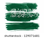 saudi arabia flag  painted with ... | Shutterstock . vector #129071681