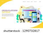 cross platform software landing ...   Shutterstock . vector #1290732817