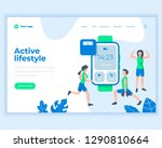 landing page template active... | Shutterstock .eps vector #1290810664
