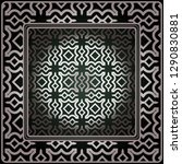 geometric ornament with frame ... | Shutterstock .eps vector #1290830881