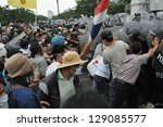 bangkok   nov 24  nationalist... | Shutterstock . vector #129085577