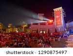 dubai  uae   february 2014 ... | Shutterstock . vector #1290875497