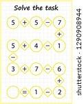 worksheet. mathematical puzzle...   Shutterstock .eps vector #1290908944