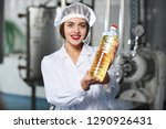 line of food production of... | Shutterstock . vector #1290926431
