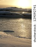 Icy Strait Between The Islands...