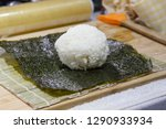 process of making sushi and... | Shutterstock . vector #1290933934