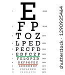 layered vector illustration of... | Shutterstock . vector #1290935464
