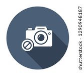 photo camera icon  technology... | Shutterstock .eps vector #1290948187