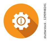 settings icon  tools and... | Shutterstock .eps vector #1290948241
