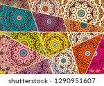 vector patchwork quilt pattern. ... | Shutterstock .eps vector #1290951607