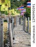 su tong pae bamboo bridge with...   Shutterstock . vector #1290990391