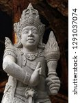 hindu statue  tirta empul... | Shutterstock . vector #1291037074