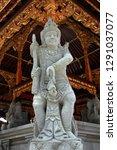 hindu statue  tirta empul... | Shutterstock . vector #1291037077