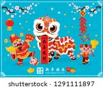 vintage chinese new year poster ... | Shutterstock .eps vector #1291111897
