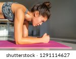 home fitness  workout at home... | Shutterstock . vector #1291114627