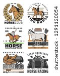 polo or horse sport icons... | Shutterstock .eps vector #1291120054