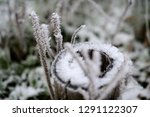 white christian envelope with...   Shutterstock . vector #1291122307