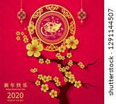 happy chinese new year 2020... | Shutterstock .eps vector #1291144507