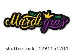 Mardi Gras Calligraphic...