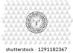 weightlifter girl icon inside... | Shutterstock .eps vector #1291182367