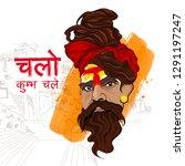 kumbh mela   sadhu saint of... | Shutterstock .eps vector #1291197247
