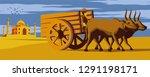 Cow Cart Move Pass Taj Mahal...
