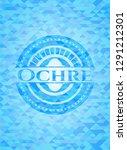 ochre light blue emblem with... | Shutterstock .eps vector #1291212301