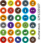 white solid icon set  award cup ... | Shutterstock .eps vector #1291220107