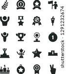 solid black vector icon set  ...   Shutterstock .eps vector #1291232674