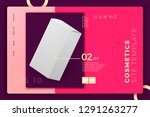 vector 3d realistic paper box... | Shutterstock .eps vector #1291263277