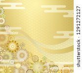 gorgeous japanese background.... | Shutterstock .eps vector #1291272127