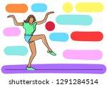 happy dancing woman   single... | Shutterstock .eps vector #1291284514