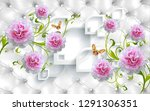 Stock photo  d illustration white background upholstery butterflies large white and pink peony buds 1291306351