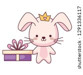 cute and little rabbit with gift | Shutterstock .eps vector #1291336117