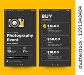 photography event festival app...