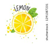 vector hand draw lemon... | Shutterstock .eps vector #1291387231