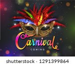 realistic party mask decorated... | Shutterstock .eps vector #1291399864