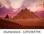 pyramids in giza  egypt  | Shutterstock . vector #1291465744
