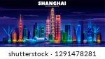 shanghai night skyline on a... | Shutterstock .eps vector #1291478281