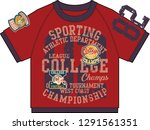 college athletic department... | Shutterstock .eps vector #1291561351