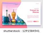 macau travel banner. vector... | Shutterstock .eps vector #1291584541