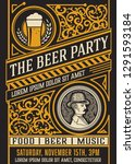 beer party poster. vintage style | Shutterstock .eps vector #1291593184