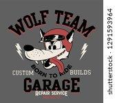 racing wolf cartoon   Shutterstock .eps vector #1291593964